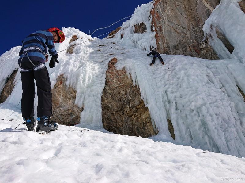 ice-park-1-1031569